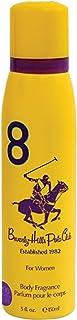 Beverly Hills Polo Club 8 Fragrance Spray for Women, 150ml