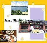 Giappone splendente posti (Italian Edition)