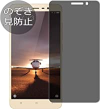 Synvy Privacy Screen Protector Film for Xiaomi Redmi Note 3 / Xiaomi Hongmi Note 2 Pro Note3 0.14mm Anti Spy Protective Protectors [Not Tempered Glass] Updated Version