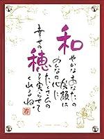 ☆可愛い着物を着たミッキー&ミニー☆ 誕生日祝い 卒業記念 各種お祝い 【一人用 ミッキー & ミニー (きもの)】 ネームインポエム