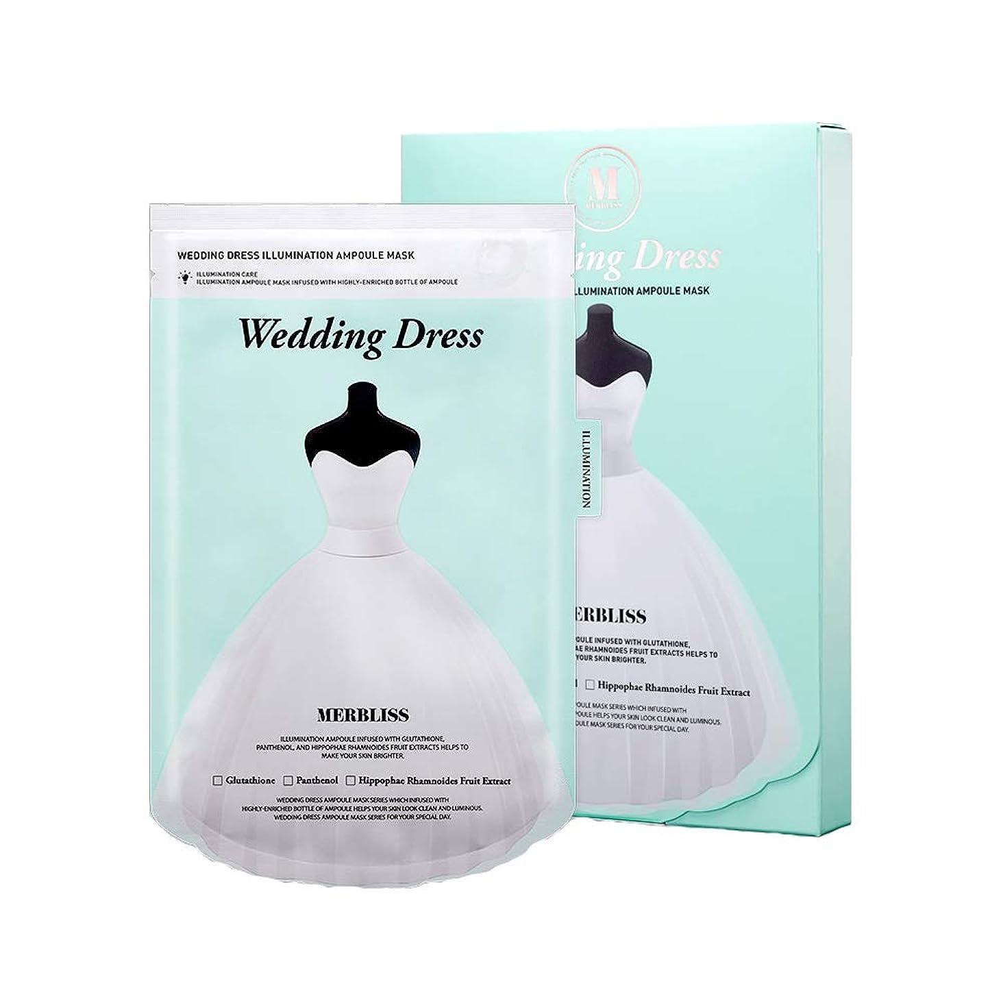 熟す人種バッチMERBLISS(モルブリス) ウェディングドレス イルミネーションマスク 5枚入り 徹底透明感タイプ