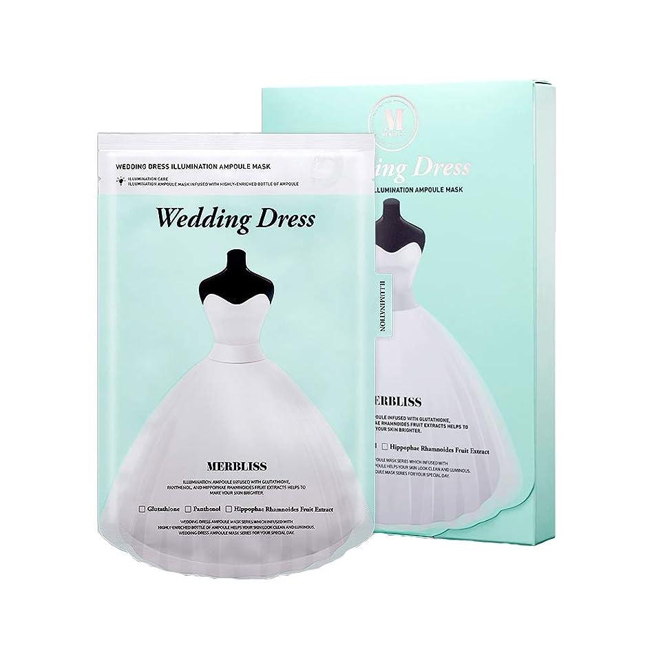 速い靄パンサーMERBLISS(モルブリス) ウェディングドレス イルミネーションマスク 5枚入り 徹底透明感タイプ