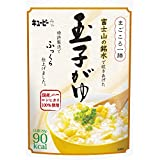 まごころ一膳 富士山の銘水で炊きあげた玉子がゆ 250g