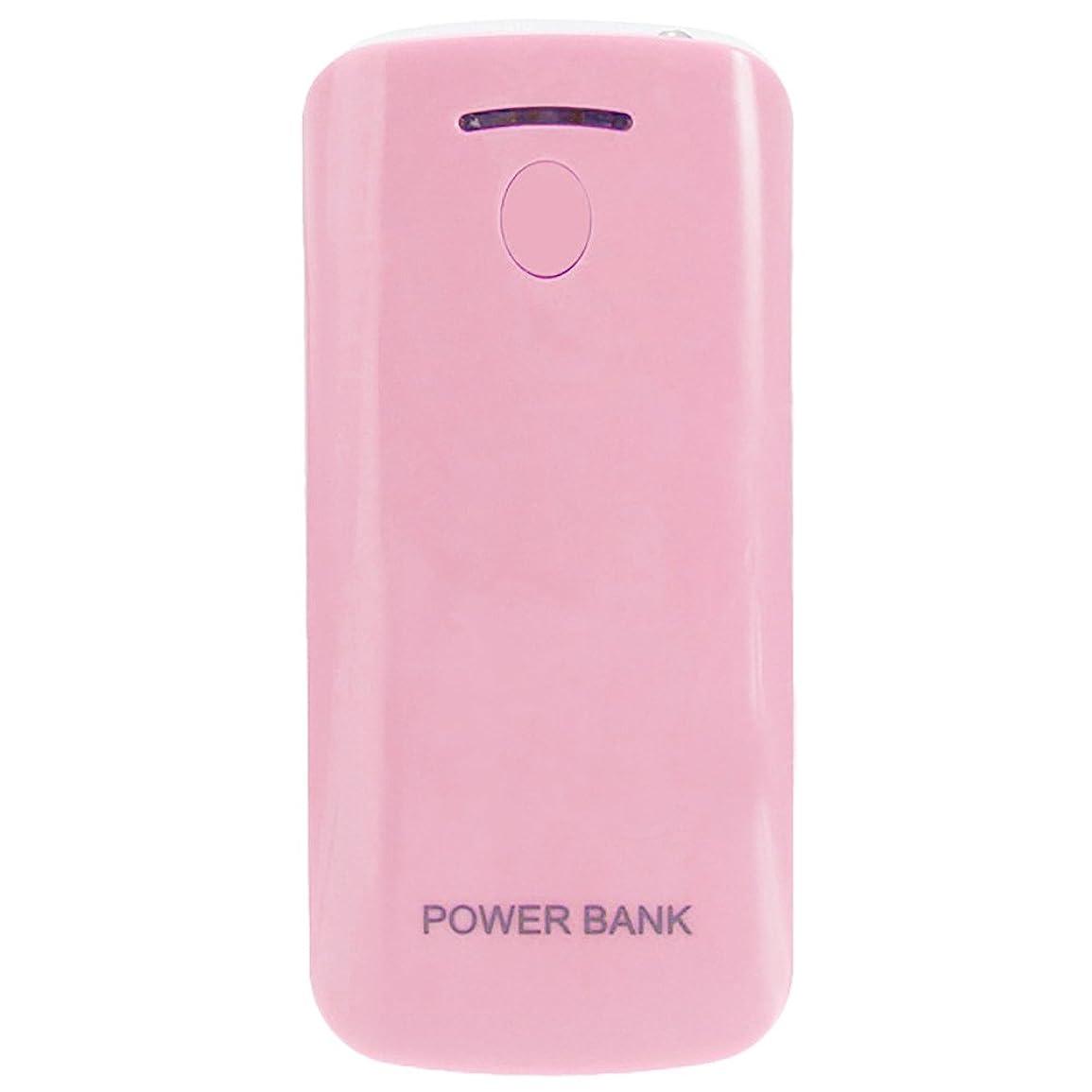 もろい耳なめらかなミニポータブルパワーバンクシェル 充電式電池 外付けバッテリー リチウム電池 バッテリーバックアップ (ピンク)
