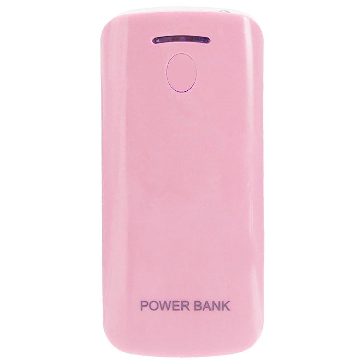 達成可能早める狭いミニポータブルパワーバンクシェル 充電式電池 外付けバッテリー リチウム電池 バッテリーバックアップ (ピンク)