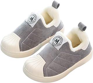 DEBAIJIA Zapatos para Niños 1-7T Bebés Caminata Zapatillas Gradiente Color Suela Suave Malla Antideslizante PVC Material C...