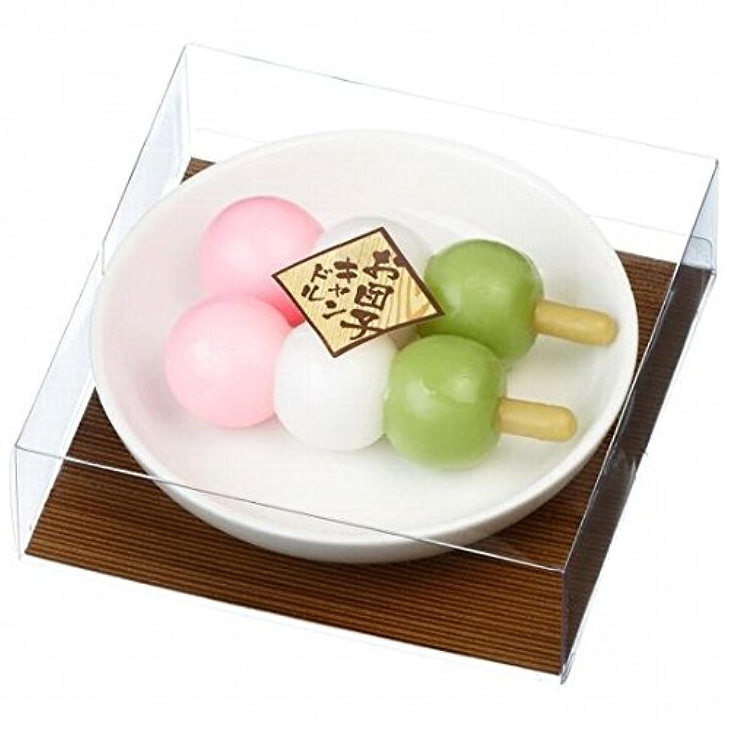 不正ペチコート活力kameyama candle(カメヤマキャンドル) お団子キャンドル(86020000)