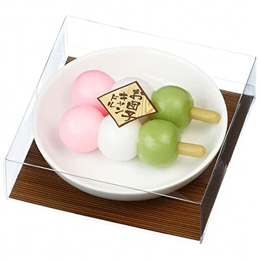 観光に行くデッドソブリケットkameyama candle(カメヤマキャンドル) お団子キャンドル(86020000)