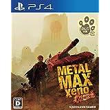 METAL MAX Xeno Reborn - PS4