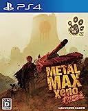 メタルマックス Xeno Reborn