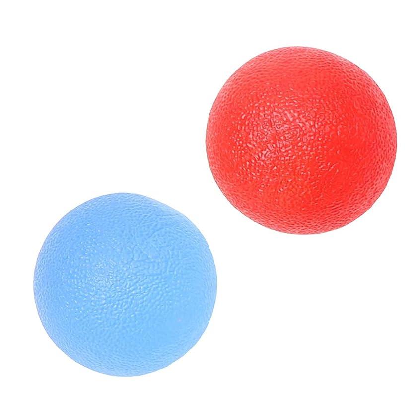 タンザニアカード変化CUTICATE 2個 ハンドエクササイズボール ハンドグリップ シリコン 指トレーニング ストレス緩和 減圧 赤/青