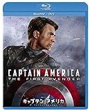 キャプテン・アメリカ/ザ・ファースト・アベンジャー  ブルーレイ+DVDセット [Blu-ray] image