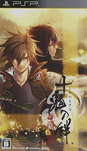 十鬼の絆(通常版) - PSP