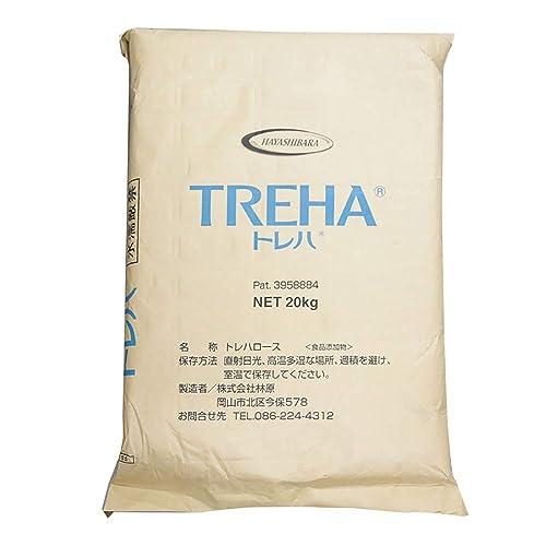 トレハ・20kg お米・ごはん・お菓子・パン・てんぷら・から揚げなど(メーカ正規品)