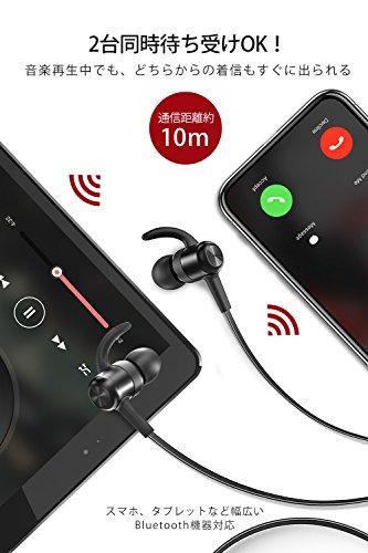 BluetoothイヤホンTaoTronicsブルートゥースワイヤレスヘッドホン8時間連続再生防水マイク内蔵マグネット式軽量イヤホンTT-BH026