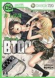 BTOOOM! 5巻 (バンチコミックス)