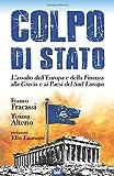 Colpo di Stato: L'assalto dell'Europa e della Finanza alla Grecia e ai Paesi del Sud Europa