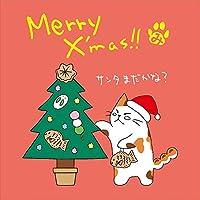 メッセージ付き ほうじ茶 ティーバッグ(Merry X'mas!!)猫 みたらしちゃん クリスマス プレゼント プチギフト(5個入)