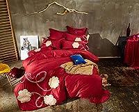 ダブルベッドシーツセット4枚ツイル刺繍ベッドカバージャカード毛布目に見えないジッパー枕カバー無地コットンベッドカバー-deepred-2/2.2m