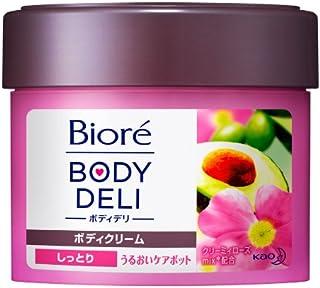 Kao Biore BODY DELI | Body Care | Body Cream Rose & Herb 220g (japan import)