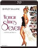 女と女と女たち[Blu-ray/ブルーレイ]