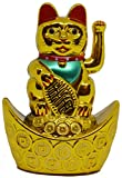 This Fortune Cat is a lucky charm that is very popular in Chinese cultures. It is a talisman that is believed to attract good luck and fortune for its owners. The left hand moves back and forth in a waving manner representing welcoming of new custome...