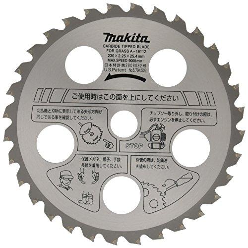マキタ ファインチップソー A-16112