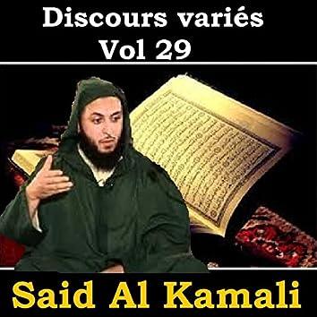 Discours variés, vol. 29 (Quran)