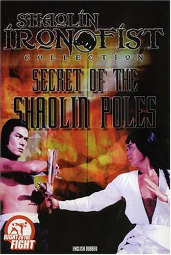 Shaolin Iron Fist Collection - Secret of the Shaolin Poles