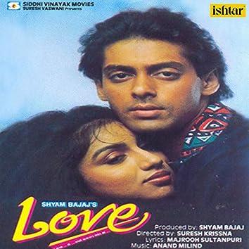Love (Original Motion Picture Soundtrack)