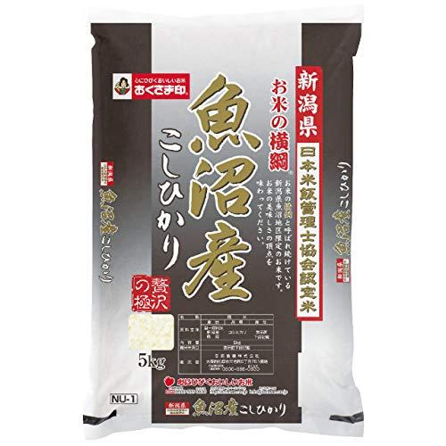 [お中元 夏ギフト] おくさま印 新潟県魚沼産こしひかり 5kg (包装のみ)