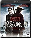 リバティ・バランスを射った男-HDリマスター版-[Blu-ray/ブルーレイ]