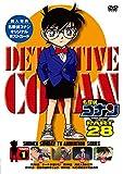 名探偵コナン PART28 Vol.1