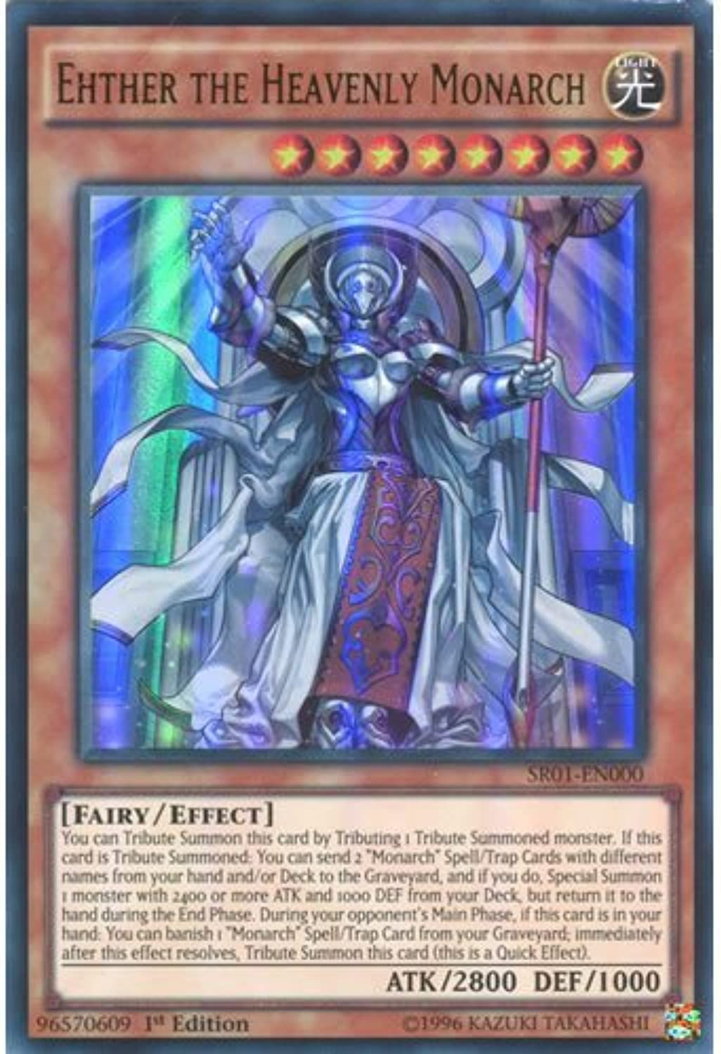 YuGiOh   SR01EN000 1st Ed Ehther the Heavenly Monarch Ultra Rare Card  ( Emperor of Darkness ) by Deckboosters