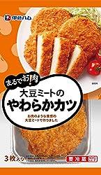 [冷蔵] 伊藤ハム 大豆ミートのやわらかカツ(3枚入り) 180g