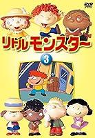 リトルモンスター3 [DVD] [DVD] (2007) TVアニメ
