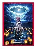 ブシロードスリーブコレクション ハイグレード Vol.2424 Summer Pockets REFLECTION BLUE『神山 識』