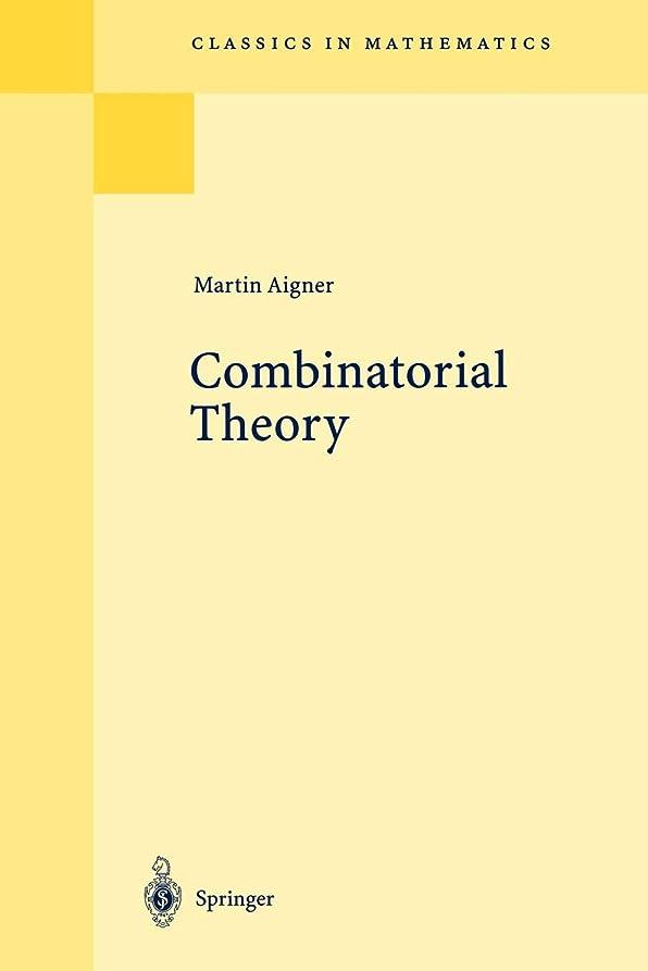 言語取り扱い仕事Combinatorial Theory (Classics in Mathematics)