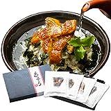 敬老の日 高級 鰻 ウナギ のお茶漬け ギフトセット ( 4食 ) 化学調味料・着色料・保存料不使用で体にも見た目にも優しい贈り物 恵み茶屋