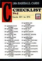 BBM1994 ベースボールカード レギュラーカード No.262 チェックリスト5