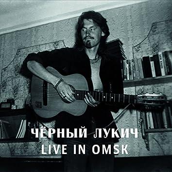 Live in Omsk