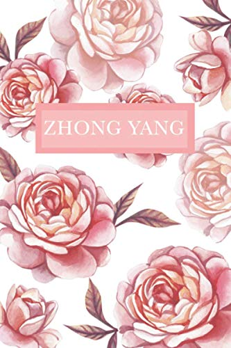 Zhong Yang: Personalized Notebook with Flowers and Custom Name – Floral Cover with Pink Peonies. College Ruled (Narrow Lined) Journal for Women and Girls