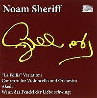 La Folia Variations by N. Sheriff (2008-05-01)