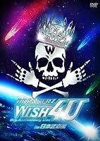 "BREAKERZ LIVE 2012 ""WISH 4U"" in 日本武道館 [DVD]"