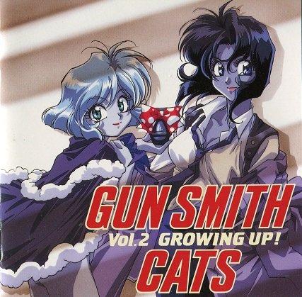 GUN SMITH CATS Vol.2 GROWING UP!