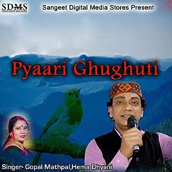 Pyaari Ghughuti