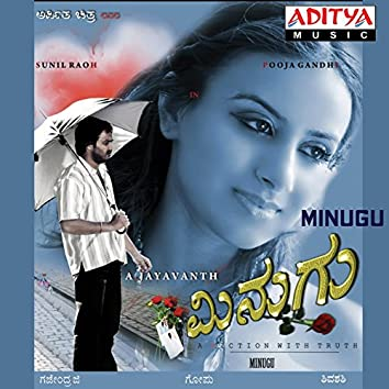 Minugu (Original Motion Picture Soundtrack)