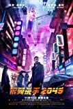 Blade Runner 2049 – Ryan Gosling – Chinese Movie Wall