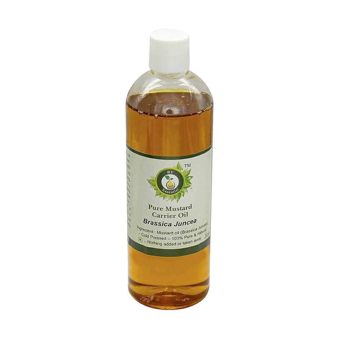 西嫉妬カロリーR V Essential 純粋なマスタードキャリアオイル100ml (3.38oz)- Brassica Juncea (100%ピュア&ナチュラルコールドPressed) Pure Mustard Carrier Oil
