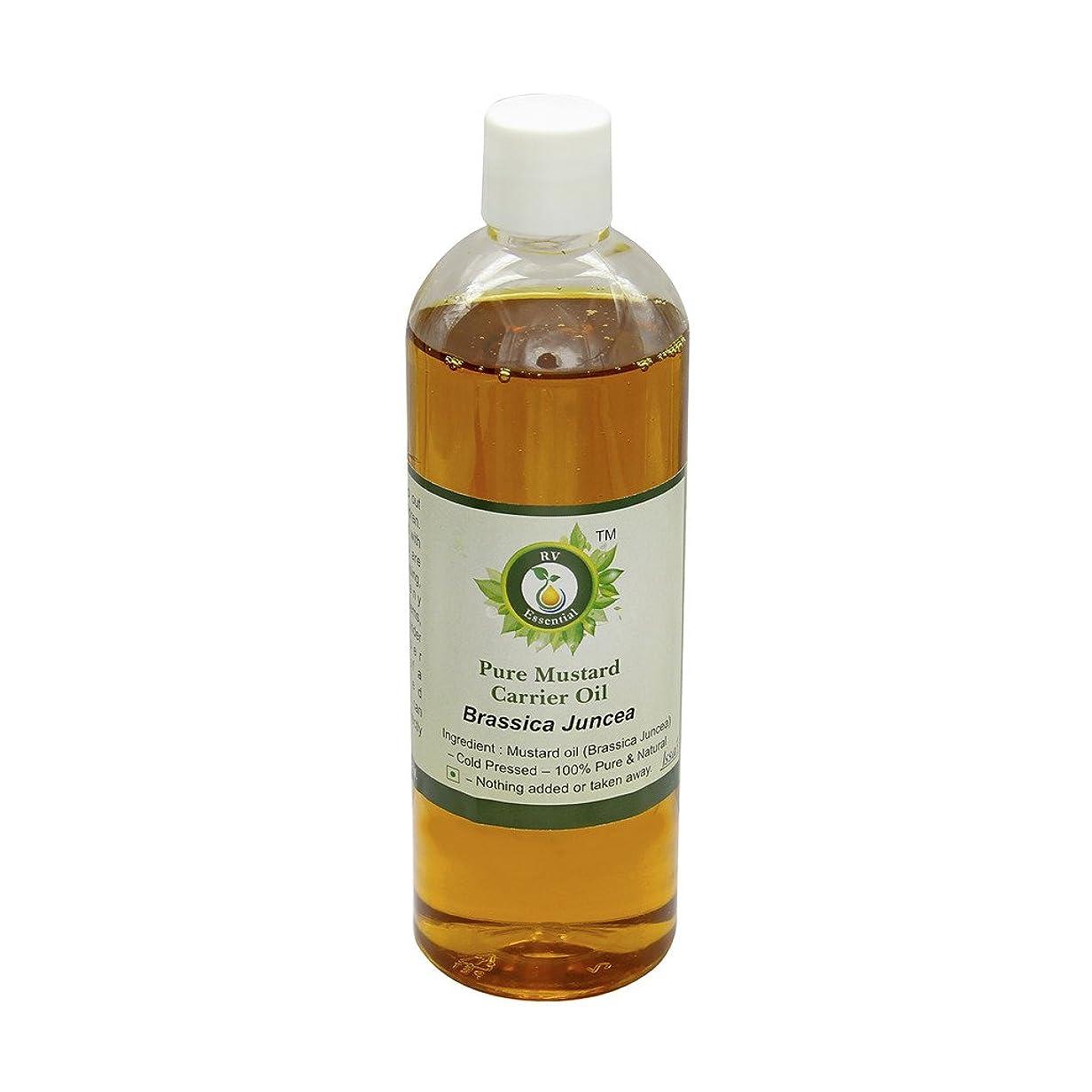 確かなとてもダムR V Essential 純粋なマスタードキャリアオイル100ml (3.38oz)- Brassica Juncea (100%ピュア&ナチュラルコールドPressed) Pure Mustard Carrier Oil